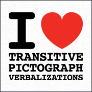 Buy Tshirt - I heart transitive pictograph verbalisations
